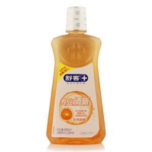 Saky 舒客 专业清新漱口水 500ml 天然鲜橙 12.45元