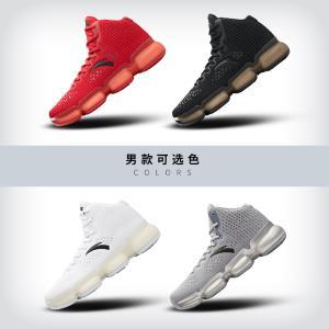 安踏(ANTA) marvel 联名款 男款篮球鞋  279元