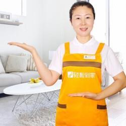 轻松到家2小时日常保洁北京/深圳/南京/杭州/成都/上海/广州 49元/2小时