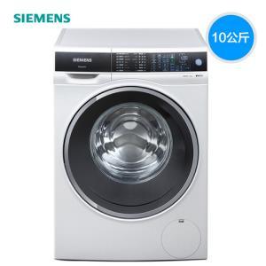 SIEMENS西门子WM14U560HW滚筒洗衣机10公斤    5899元
