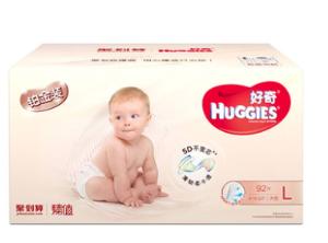 HUGGIES好奇铂金装婴儿纸尿裤L92片*4件 483元(合120.75元/件)