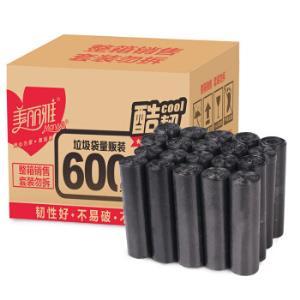 MARYYA美丽雅HC065147酷韧垃圾袋整箱装45x55cm20卷装600只*2件    72.84元(合36.42元/件)