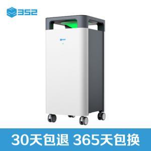 352 X83 空气净化器 智能静音升级款+凑单品 1850.24元