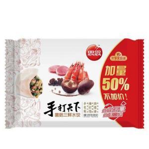 思念  菌菇三鲜/猪肉白菜/猪肉荠菜水饺 1080g *13件90.35元包邮(下单立减)