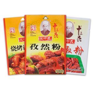 王守义烧烤料组合 烧烤调味料+孜然粉+辣椒粉 烧烤撒料腌料促销装调味料100g11.5元