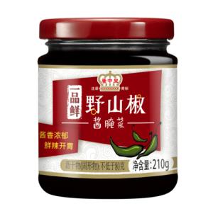 海天广中皇一品鲜野山椒酱腌菜210g*19件 95.2元(合5.01元/件)