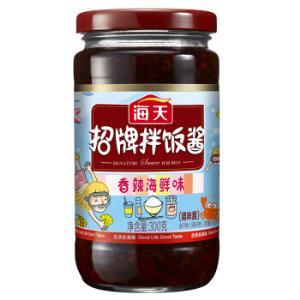 海天招牌拌饭酱香辣海鲜味300g*5件44.5元(合8.9元/件)
