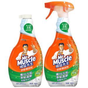 威猛先生浴室清洁剂双包装500g500g(新老包装随机发货) 16.9元
