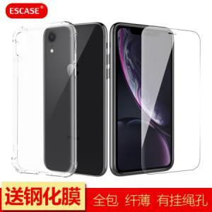 ESCASE 苹果iPhoneXR手机壳手机套 6.1英寸全包气囊防摔透明软壳+全屏透明钢化玻璃膜 *3件35.8元(合11.93元/件)