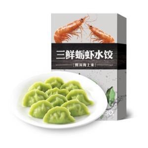 船歌鱼水饺三鲜蛎虾水饺430g*3件 101元(合33.67元/件)