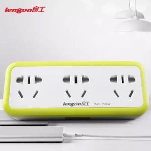 良工(lengon)一转三插座转换器电源插座 新国标安全门无线插线板 XD-Q40313.9元
