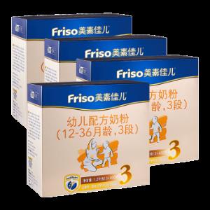 美素佳儿(Friso) 幼儿配方奶粉3段(1-3岁幼儿适用) 3段1200g*4 *4件 699元(需用券,合174.75元/件)