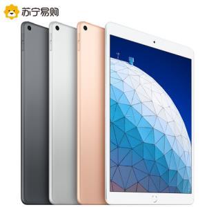 2019新款 Apple/苹果 iPad Air 10.5英寸智能平板电脑 A12处理器 仅支持初代Apple penci 3696元
