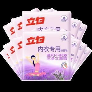 立白内衣专用除菌洗衣皂12块促销装 券后¥29.9