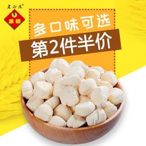 老白渡麦芽糖手工220g*1包叮叮糖瓜米糖饴糖纯零食小吃包邮 14.9元(需用券)