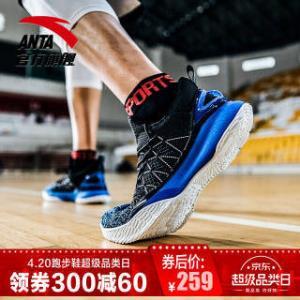 安踏(ANTA) KT3 11821166 男子篮球鞋  包邮 券后259元
