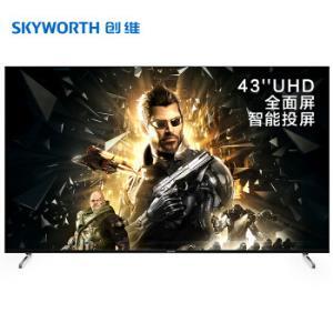 Skyworth创维43U43英寸显示器(3840x2160、10bit) 2199元
