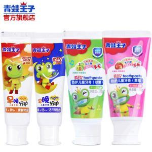 青蛙王子 儿童 防蛀可吞咽牙膏 3支
