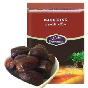 丰滋 迪拜阿联酋黑椰枣 一级 500g*5袋