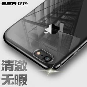 亿色(ESR) iPhone7手机壳 苹果7手机壳/手机套 硅胶防摔轻薄软壳 初色零感系列 �ㄠ�黑(无塞款)5.8元