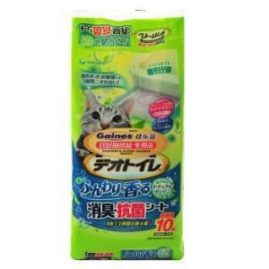 日本进口 佳乐滋(Gaines)双层猫砂盆适用尿垫 清新庭园香型 10P装47.6元
