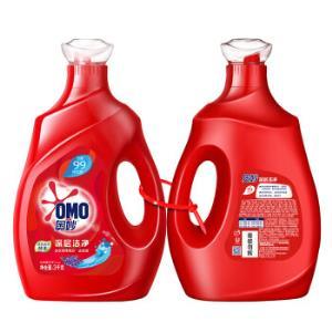 奥妙深层洁净洗衣液3kg*2浓缩天然酵素除菌除螨薰衣草持久留香家庭机洗手洗组套74.9元