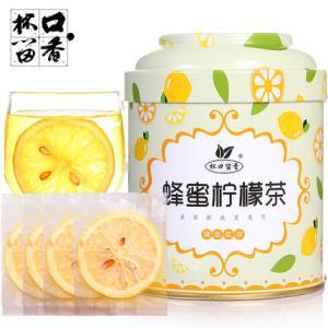 杯口留香 蜂蜜柠檬片罐装 50g  5.9元包邮