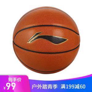 李宁LI-NING篮球CBA比赛用球 水泥地室内室外通用球044-P 标准7号蓝球 69.9元