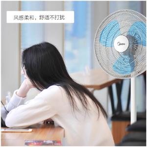 美的电风扇家用台式落地扇立式电扇静音台扇学生宿舍机械式SAB40A  券后109元
