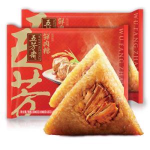 五芳斋 速冻鲜肉粽子 100g*10只 29.9元包邮,可用券