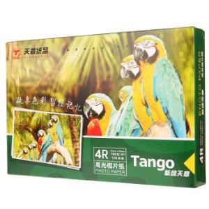 TANGO 天章 新绿天章 6英寸/180g相片纸 100张/包7.9元