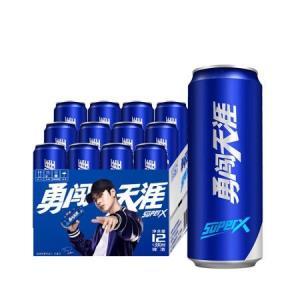 雪花啤酒(Snowbeer)勇闯天涯 SuperX 330ml*12听 整箱装24元(需用券)