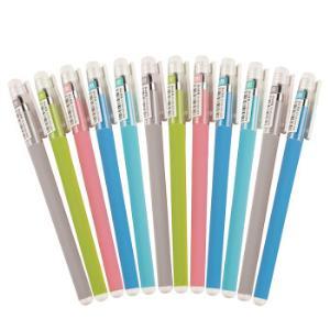 晨光(M&G)0.5mm黑色全针管中性笔签字笔水笔 12支/盒AGP69201 *5件 52.5元(合10.5元/件)