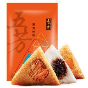 五芳斋 端午节嘉兴粽子大礼包 肉粽+蛋黄粽+豆沙粽五芳佳味礼袋1000g 23.9元