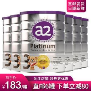 澳洲进口A2 Platinum婴幼儿白金a2奶粉3段900g 6罐 直邮 1100元