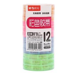 晨光(M&G)彩色文具胶带8mm*20y12卷装AJD97397 *13件32元(合2.46元/件)
