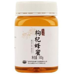 冠友(GUANYOU)枸杞蜂蜜 500g *3件 96.6元(合32.2元/件)