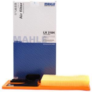 MAHLE 马勒 空气滤清器/空滤LX3184(速腾/POLO/朗逸/新宝来/晶锐/明锐/高尔夫6(EA111)1.6) *3件 107.6元(合35.87元/件)