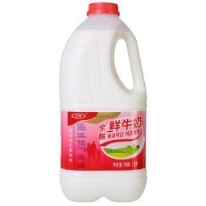 SANYUAN三元全脂鲜牛奶1.8L    12元