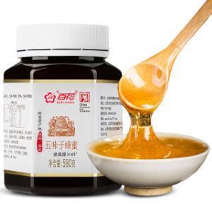 百花 五味子蜂蜜580g 波美度 ≥43° 中华老字号 *2件  105.23元(合52.62元/件)