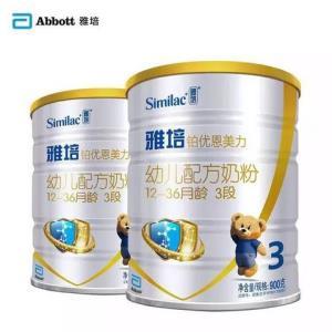 两罐装雅培亲体欧版幼儿配方奶粉3段900g 332元