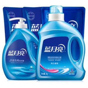 蓝月亮亮白增艳低泡易漂洗衣液机洗+手洗搭配套装2KG*1瓶+1KG*1瓶+1KG*2袋+1KG*1补充装*2件 131.03元(合65.52元/件)