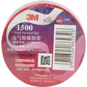3M 1500# 无铅电气(电工)绝缘胶带 汽修家装 耐磨防潮耐酸碱 红色 单个装 *26件71.12元(合2.74元/件)
