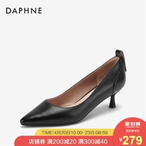 Daphne/达芙妮2019春新款优雅纯色简约经典通勤风矮跟细跟单鞋女  券后279元