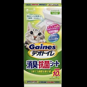 日本进口佳乐滋猫尿垫吸水除臭抑菌猫砂盆专用加厚尿片40片包邮 282元