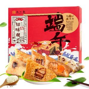 知味观粽情端午粽子礼盒装 手工豆沙蛋黄鲜肉粽子嘉兴味批发1000g  券后29.9元