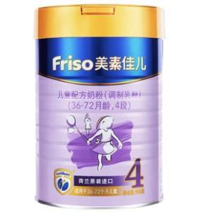 friso 美素佳儿 婴儿牛奶粉 4段 900g *2件 284元(合142元/件)