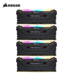 美商海盗船(USCORSAIR)64GB(16G×4)套装 DDR4 3000 台式机内存条 复仇者PRO RGB灯条 电竞玩家款 3999元