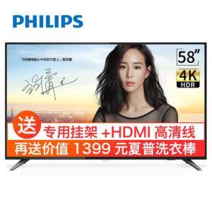 PHILIPS 飞利浦 58PUF6013 58英寸 4K 液晶电视 2869元