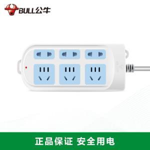 公牛(BULL)GN-102 3米 新国标插座/插线板/排插/插排/接线板/插线板34元